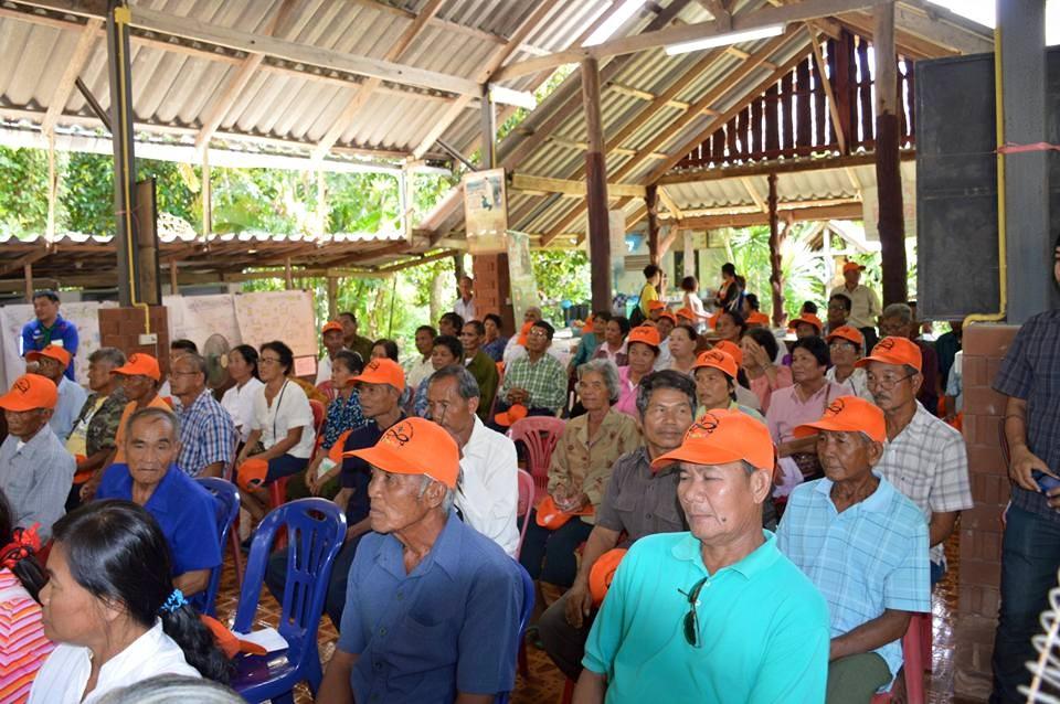 โครงการพัฒนาศักยภาพและส่งเสริมสุขภาพผู้สูงอายุ ณ จังหวัดจันทบุรี