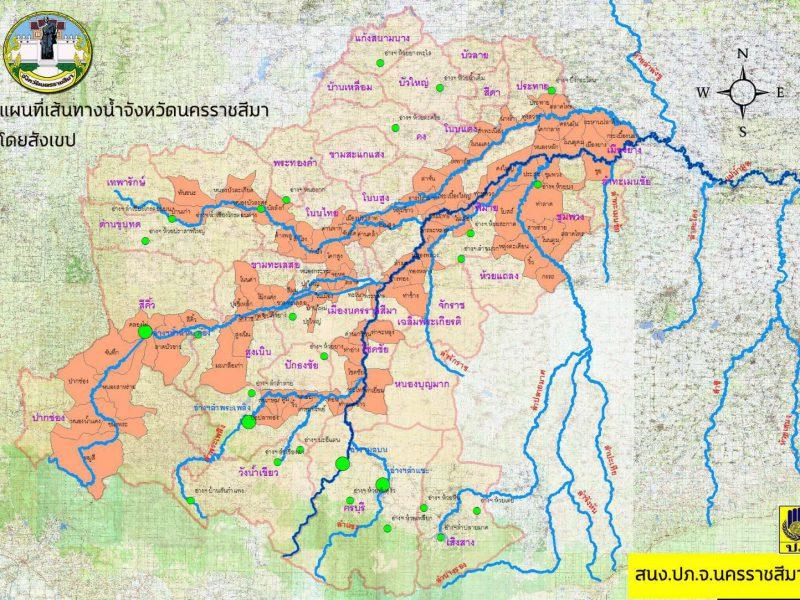 ประชาสัมพันธ์สถานการณ์น้ำในแม่น้ำมูล